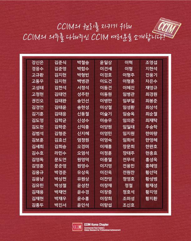 2019연회비 납부회원-100.jpg