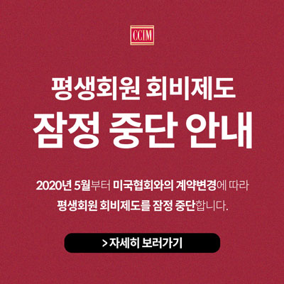 [크기변환]평생회원팝업.jpg